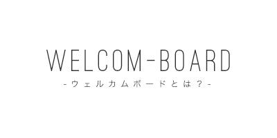 welcom-board
